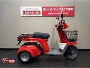 Скутер трайк Honda Gyro X-2 рама TD02