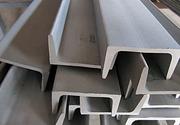 Швеллер стальной и металлический