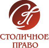 Юридические и бухгалтерские услуги в Москве и МО