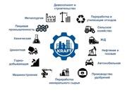 Промышленное оборудование из ЕС с отсрочкой платежа