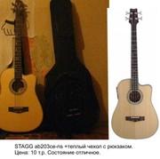 Акустическая бас-гитара Stagg AB203CE NS Продам 10 т.р