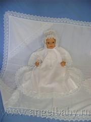 Все для крещения малышей